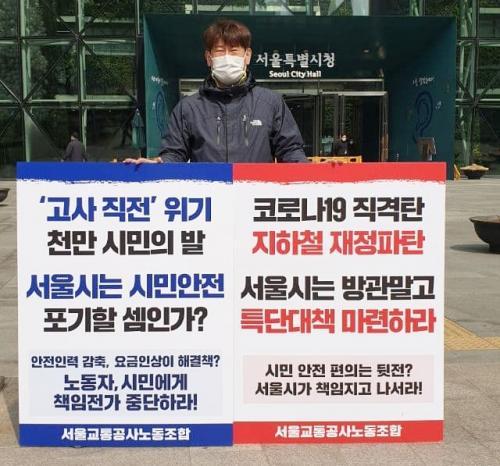 서울시는 무슨 낯짝으로'자구책 '운운하나